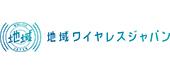 地域ワイヤレスジャパン